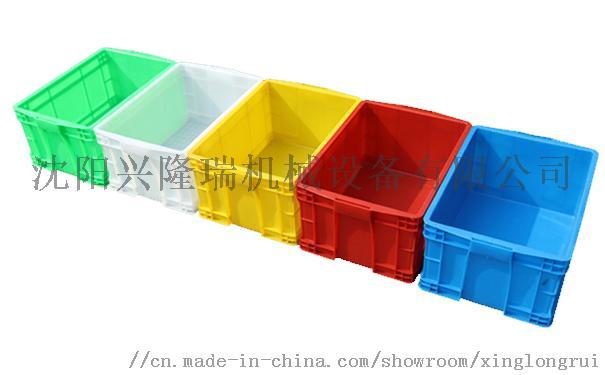 锦州塑料水果筐厂家-沈阳兴隆瑞