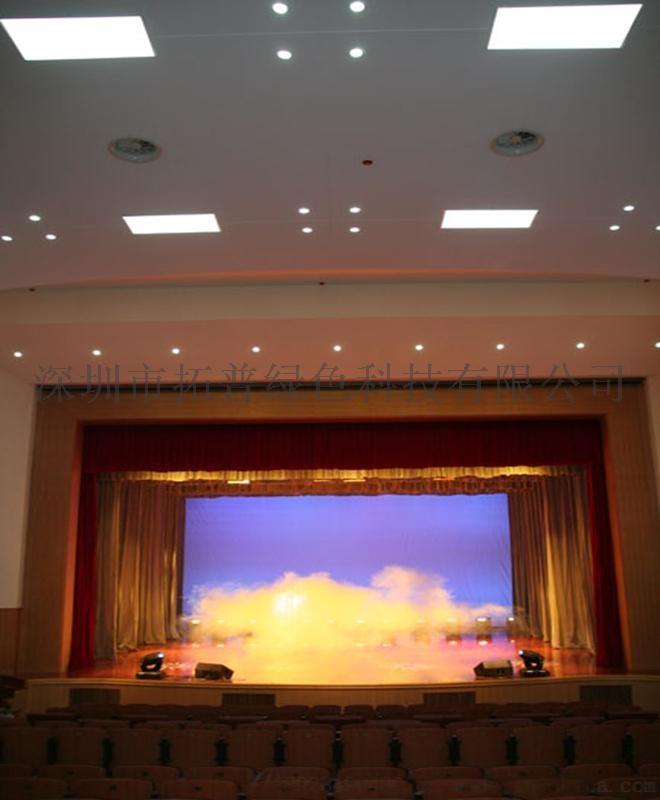 北京高端LED筒燈8寸30W生產廠家109858225