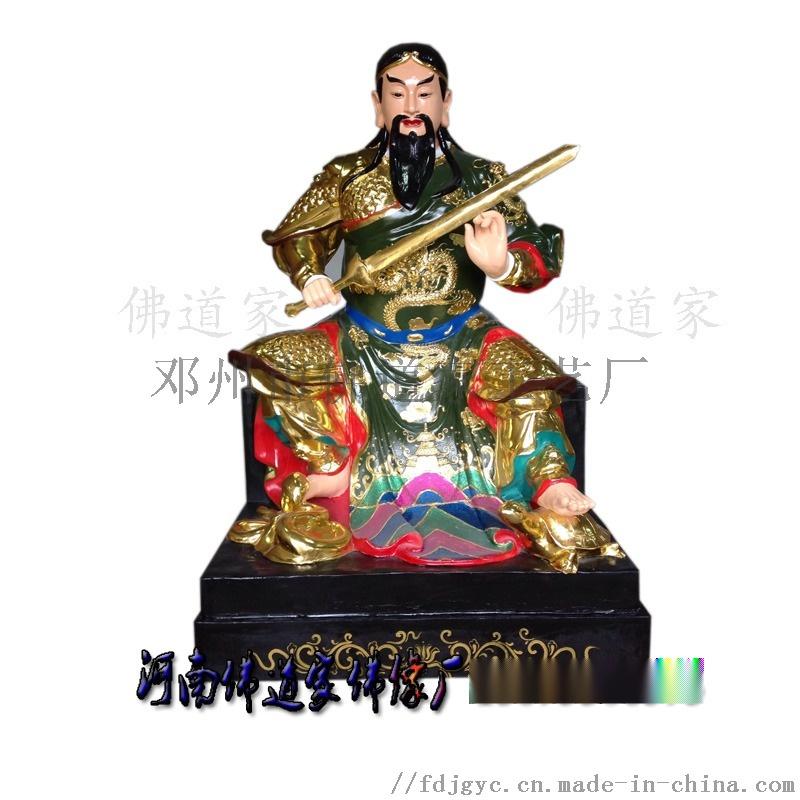 翊圣真君树脂神像1.6 雕塑彩绘 树脂玻璃钢115455112