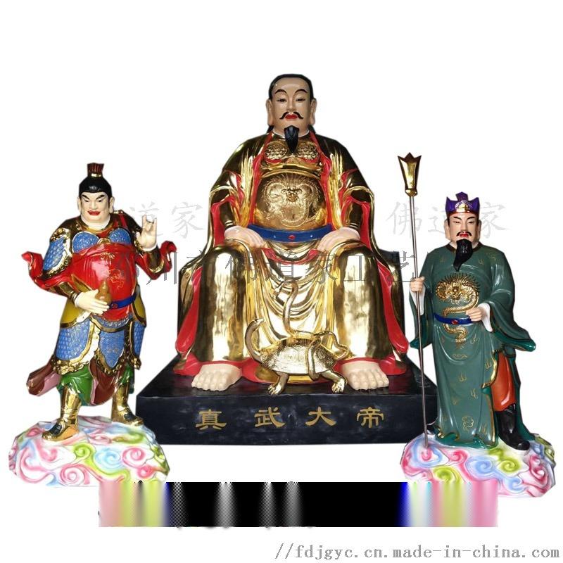 翊圣真君树脂神像1.6 雕塑彩绘 树脂玻璃钢115455102