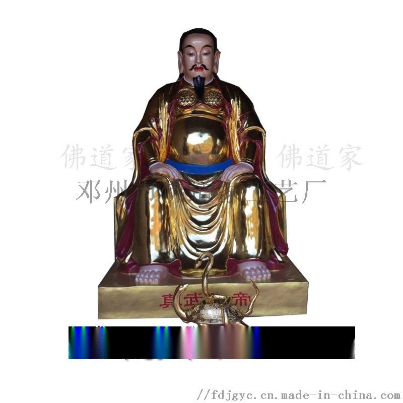 翊圣真君树脂神像1.6 雕塑彩绘 树脂玻璃钢115455092