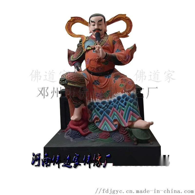 翊圣真君树脂神像1.6 雕塑彩绘 树脂玻璃钢115455082