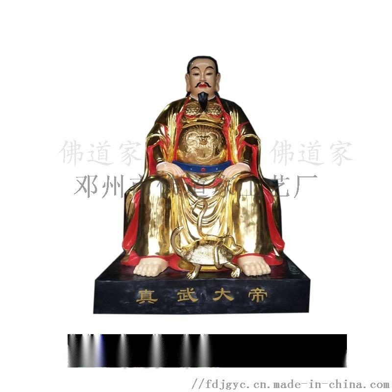 翊圣真君树脂神像1.6 雕塑彩绘 树脂玻璃钢115455072