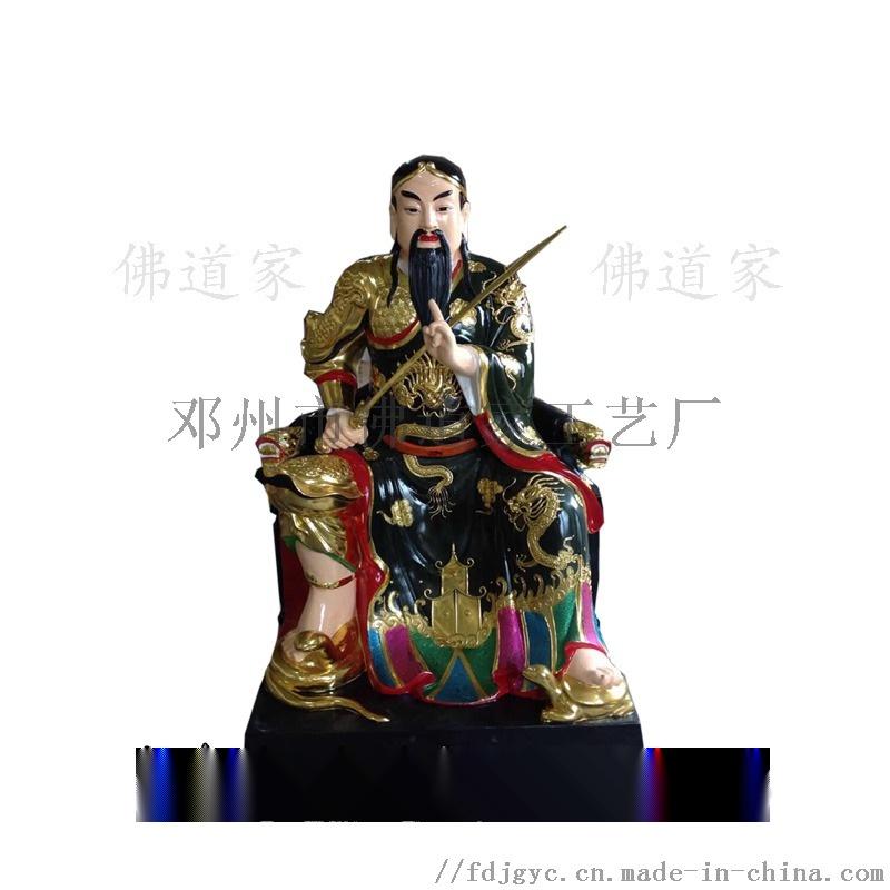 翊圣真君树脂神像1.6 雕塑彩绘 树脂玻璃钢115455042