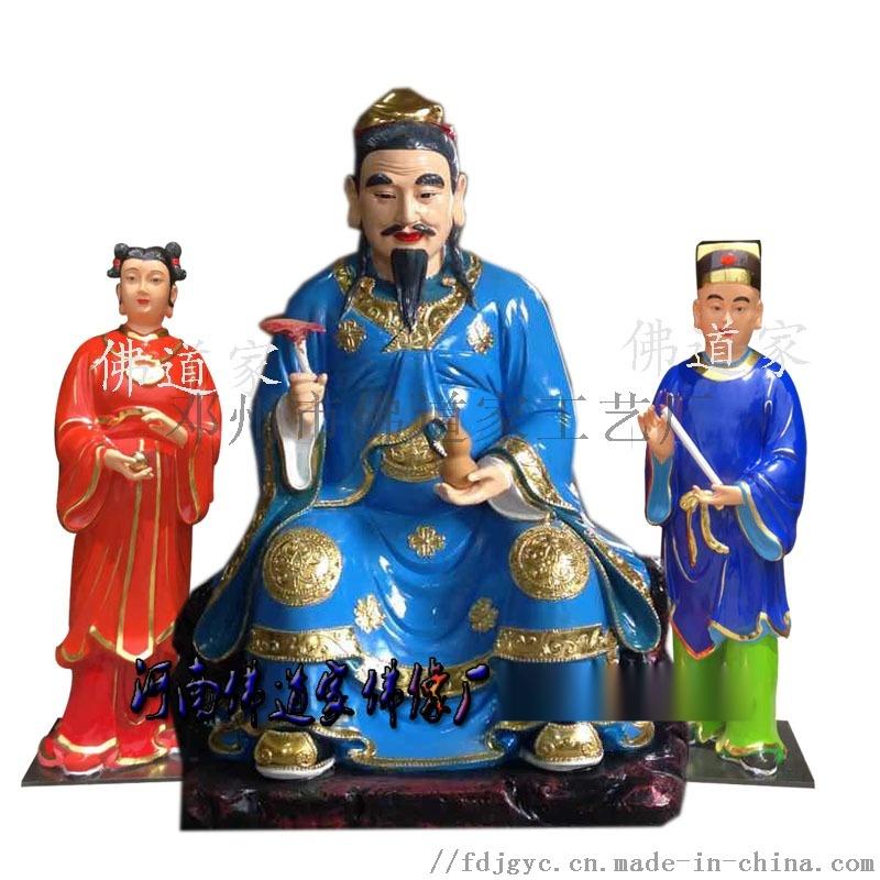 药王菩萨像 十大药王 十大神医雕塑 华佗图片115454802