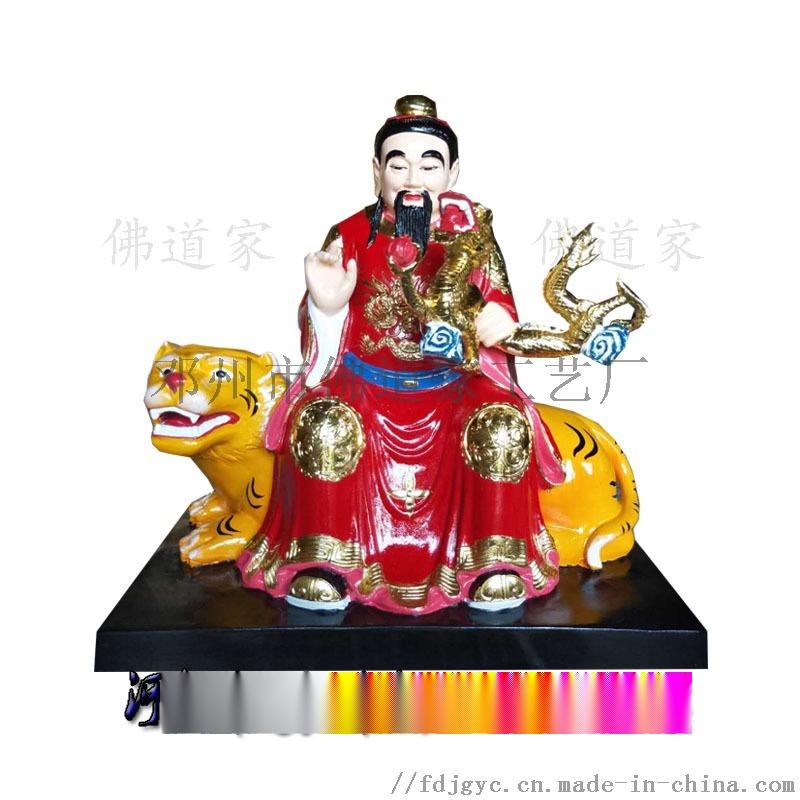 药王菩萨像 十大药王 十大神医雕塑 华佗图片115454792
