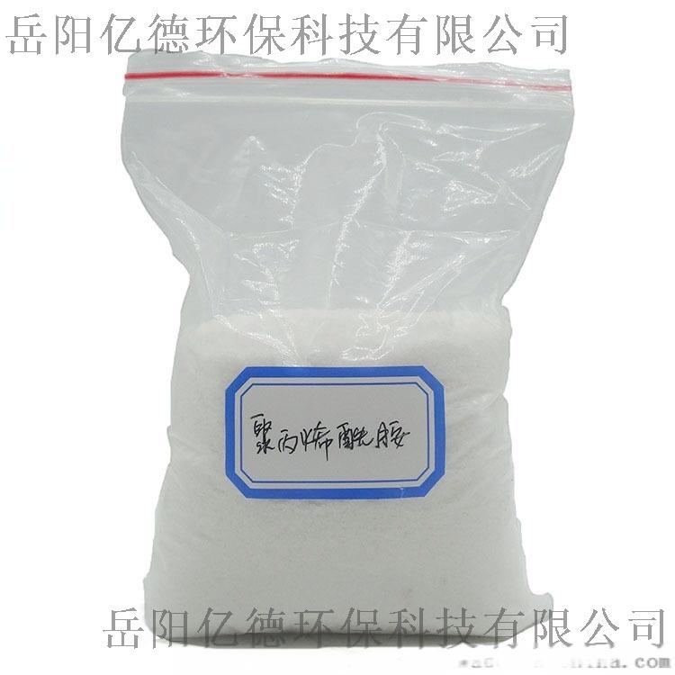 聚丙烯醯胺.jpg