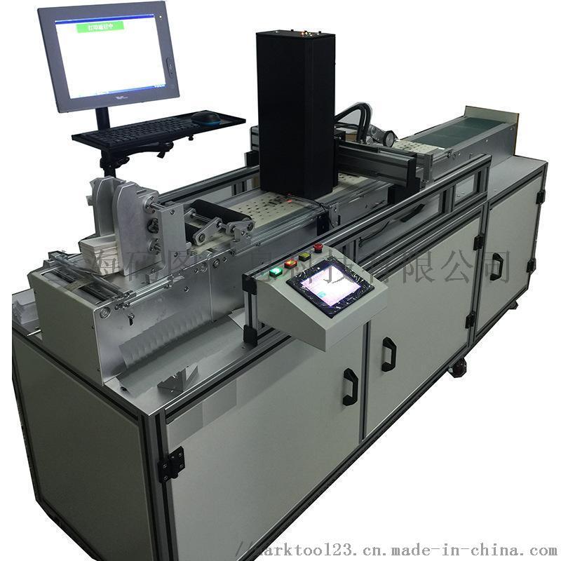 上海码图全自动理光UV喷码机++高解析二维码喷码机.jpg