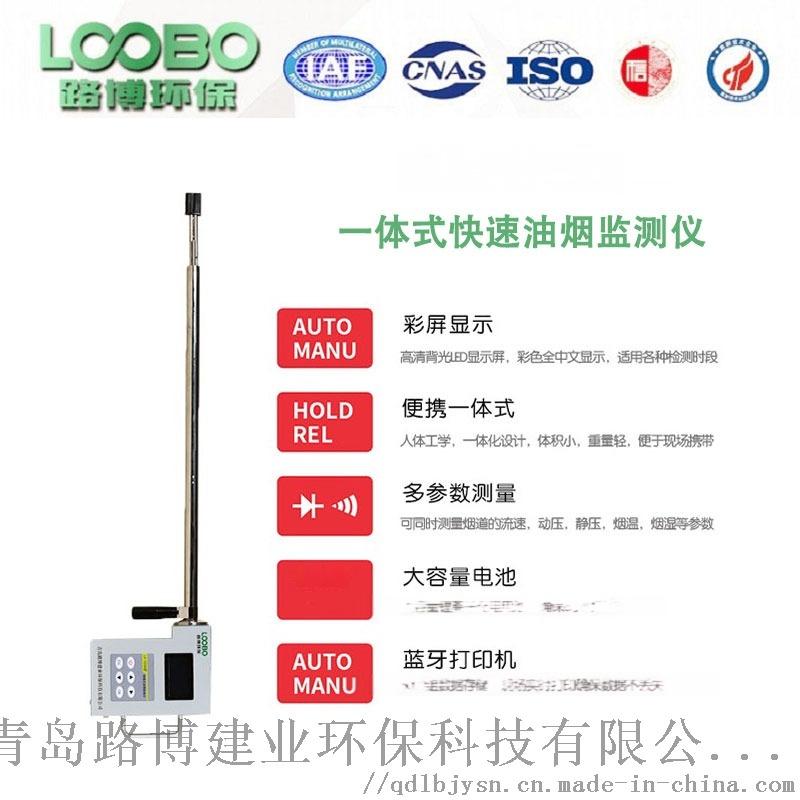 LB-7025A.jpg