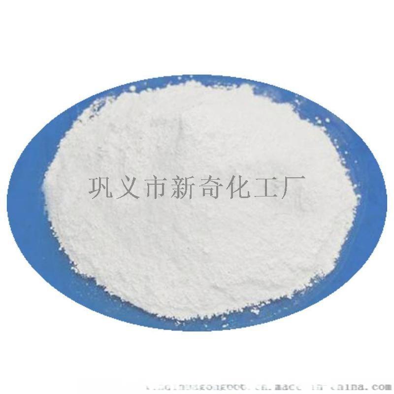 聚丙烯酰胺09.jpg