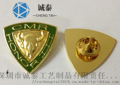 俱乐部会员胸章,镀金徽章制作,广东公司年会徽章生产117520395