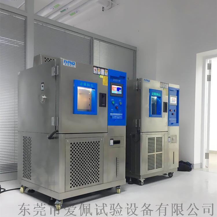 生产高低温试验箱|低温箱试验箱862218085
