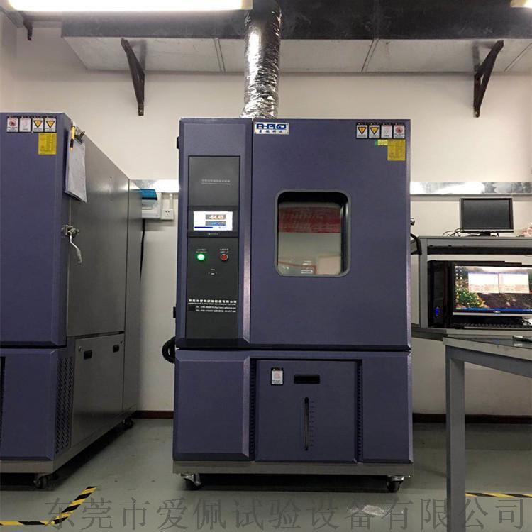 生产高低温试验箱|低温箱试验箱862218075