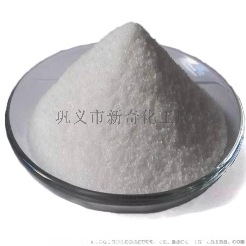 聚丙烯酰胺07.jpg