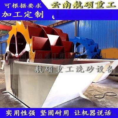 轮式洗砂机9.jpg