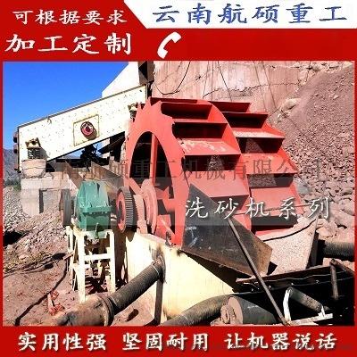 轮式洗砂机3.jpg