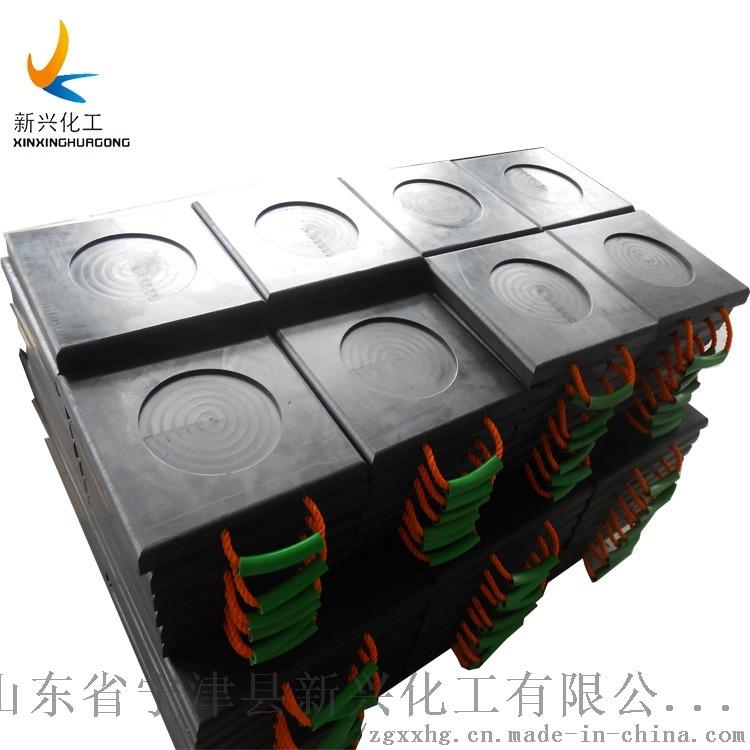 泵车高重压垫板 耐冲击泵车垫板 聚乙烯泵车垫板845255252