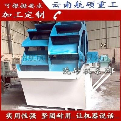 轮式洗砂机1.jpg