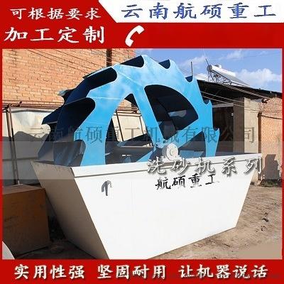轮式洗砂机4.jpg