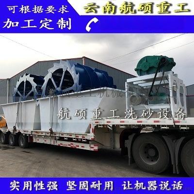 轮式洗砂机13.jpg