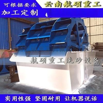 轮式洗砂机14.jpg