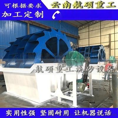 轮式洗砂机11.jpg