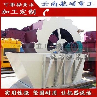 轮式洗砂机6.jpg