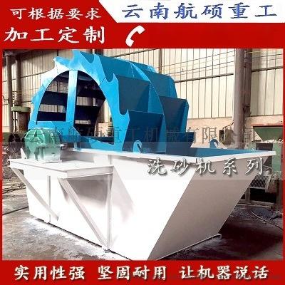 轮式洗砂机2.jpg
