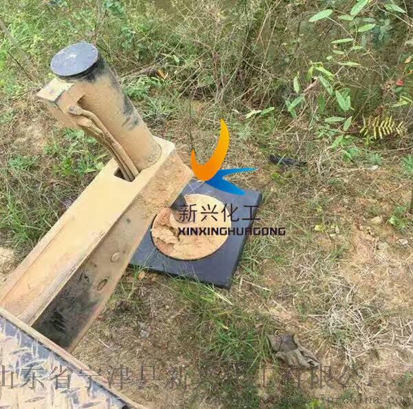 吊车支腿垫板 耐磨损吊车垫脚板 聚乙烯吊车支腿垫板116054192