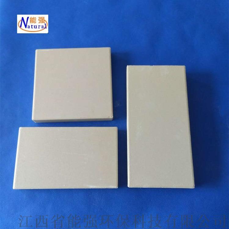 厂价供应耐酸瓷板 地面防腐用耐酸瓷砖 工业耐酸瓷板858498905