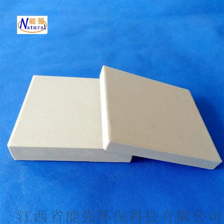 厂家供应耐酸砖150*150*30 防腐耐酸瓷板848323285