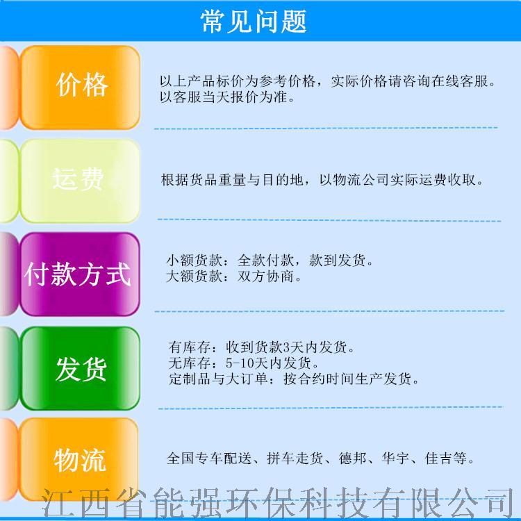 陶瓷透水砖一平方多少钱 江西陶瓷透水砖 透水路面砖98597855