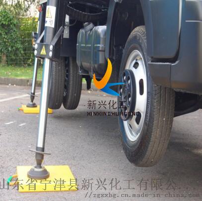 泵车高重压垫板 耐冲击泵车垫板 聚乙烯泵车垫板845255232