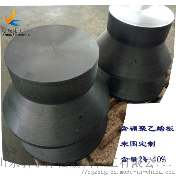 阻挡中子含硼板 耐Y辐射含硼板 耐压含硼板应用原理845195382