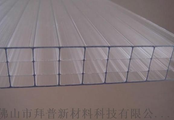 16mm透明四層板 (2).jpg