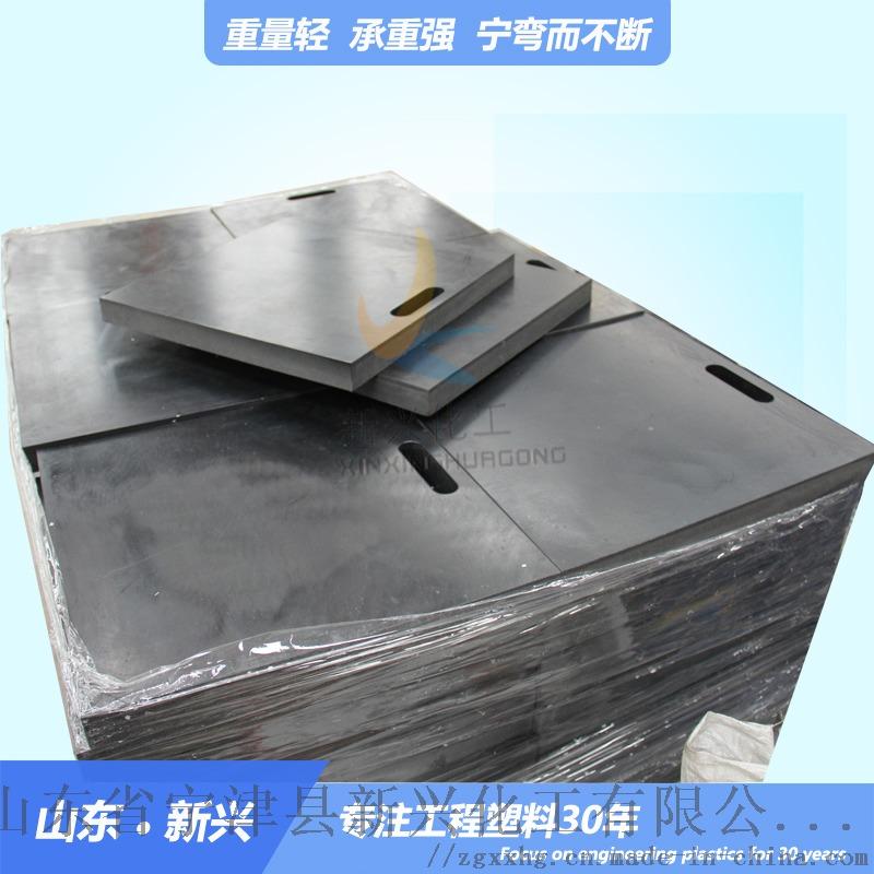 吊车垫板 超承重吊车垫板 防侧滑耐磨吊车垫板841685562
