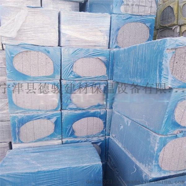 德駿專業生產水泥發泡板 新興建材 水泥發泡板價格62368305