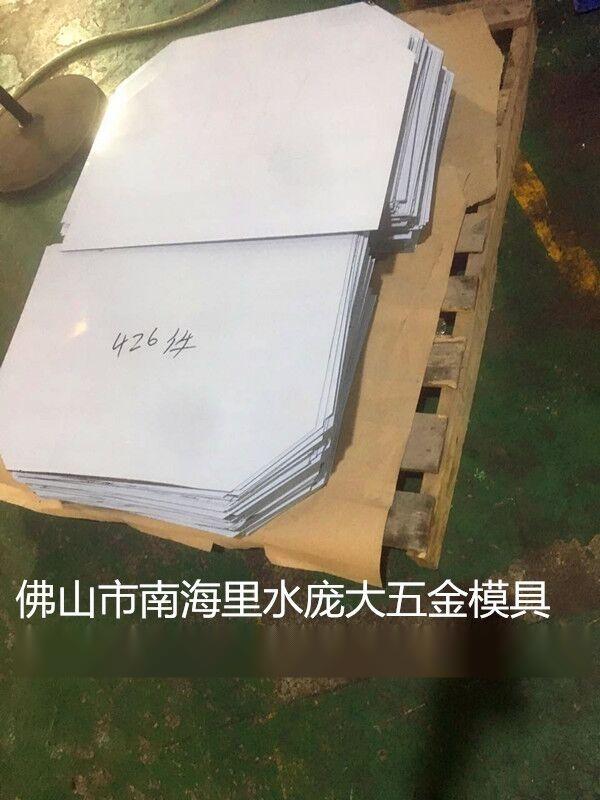 佛山五金模具冲压加工工厂855050335