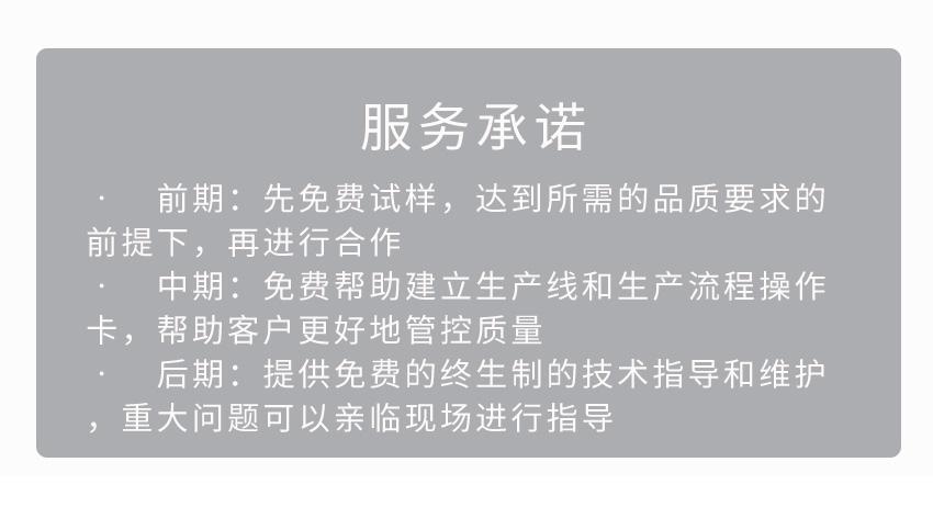 不锈钢钝化处理液AJC2004115630865