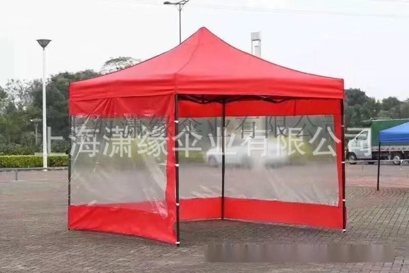 **隔离四角帐篷批发定制折叠消毒帐篷带透明围布帐篷116525142