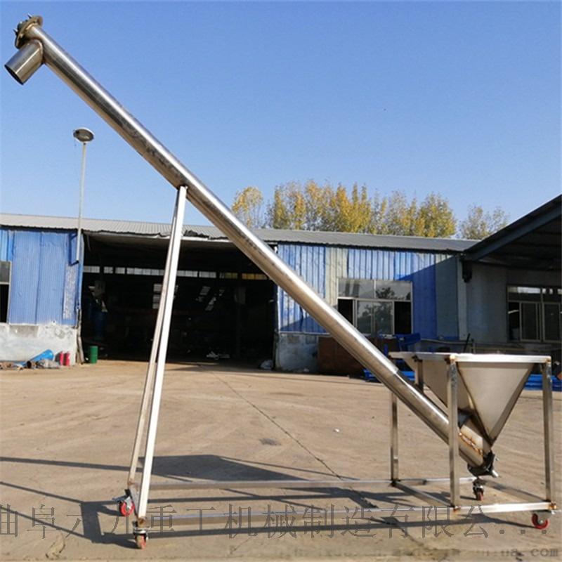 可倾斜角度上料用不锈钢螺旋提升机 质优价廉Lj8117873712