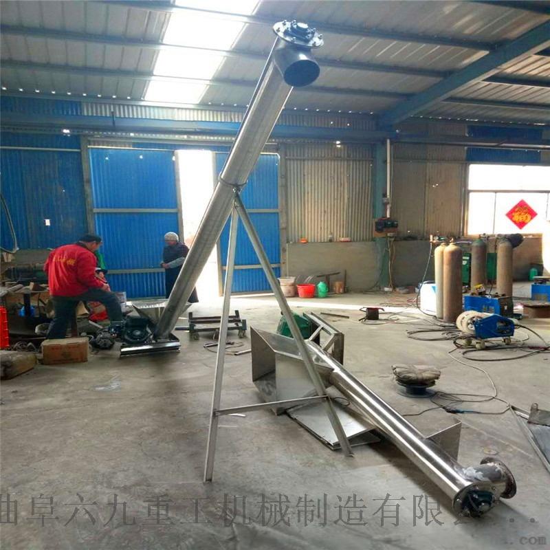 可倾斜角度上料用不锈钢螺旋提升机 质优价廉Lj8117873692
