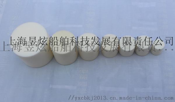 昱炫管路清洗海绵柱环保好质量91272595