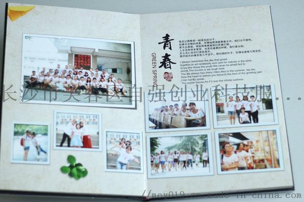 学校印纪念册数码快印设备印刷效果好829005525