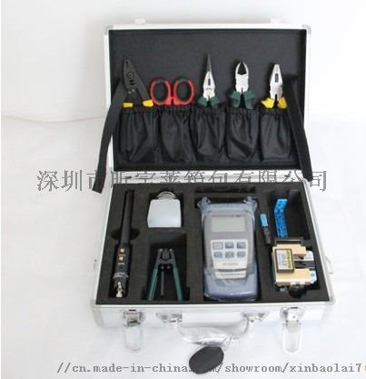 FTTH工具箱1.jpg
