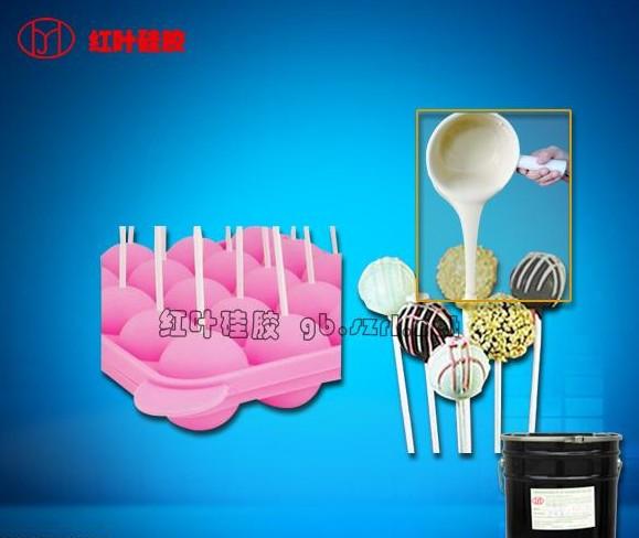 饼干模具硅胶/食品级SGS2511292