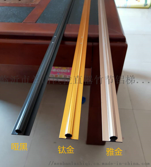门板拉直器铝合金衣柜门板防止变形矫正器841184432
