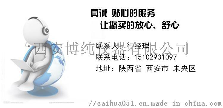 煤分仓一氧化碳在线监测系统(水泥厂专用)834902332