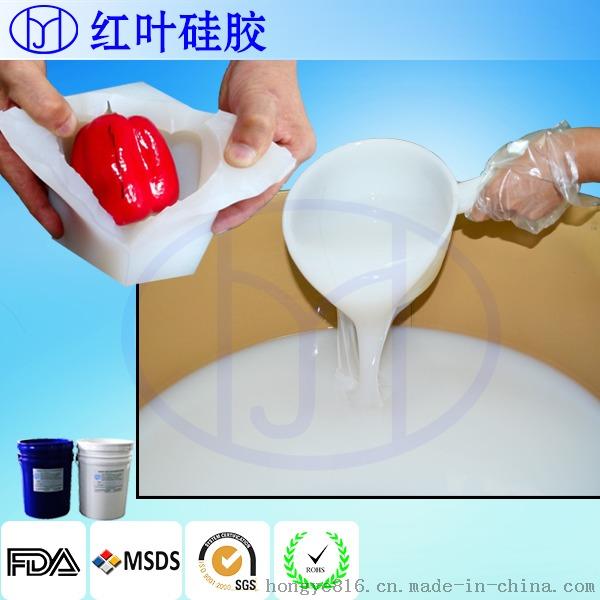 液体模具硅胶 食品级液体硅胶 耐高温模具硅胶783262805