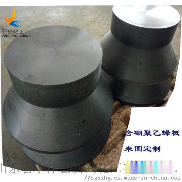 含硼板 抗辐射含硼板 10%含硼板防中子射线117172012